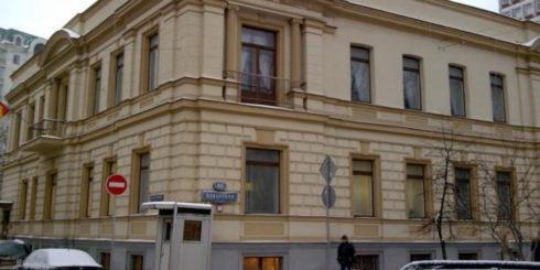 Посольство Камеруна в Москве