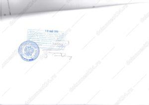 legalizatsiya diploma dlya alzhira