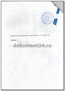 notarialnyi perevod kitai vypiska schet