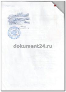 vypiska bank notarialnaya kopiya kitai