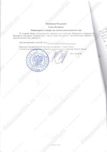 soglasie surrogatnoe materinstvo notarialnaya kopiya