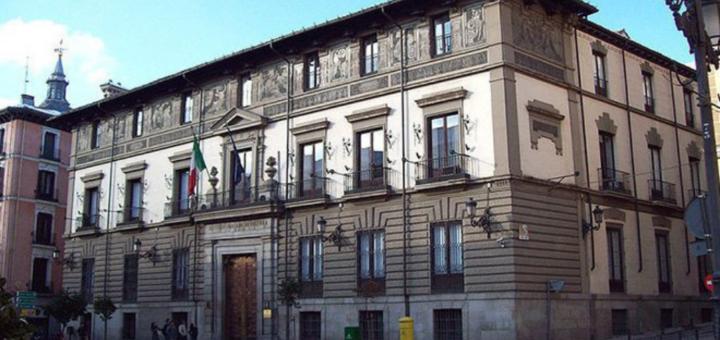 Итальянский институт культуры