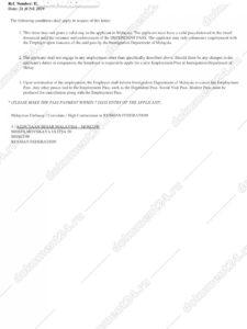 Письмо-для-визы-в-Малайзию-2
