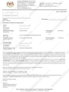 Письмо-для-визы-в-Малайзию