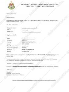 виза-в-малайзию-онлайн-заявление