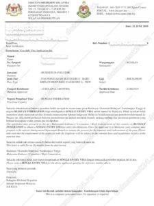 виза-в-малайзию-подтверждение (1)
