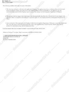 виза-в-малайзию-подтверждение-2
