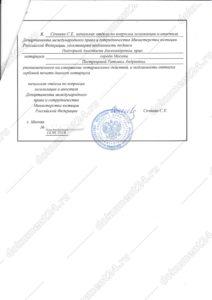 konsulskaya legalizatsiya spravka angola