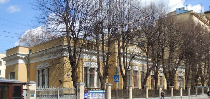 Посольство Лаоса в Москве