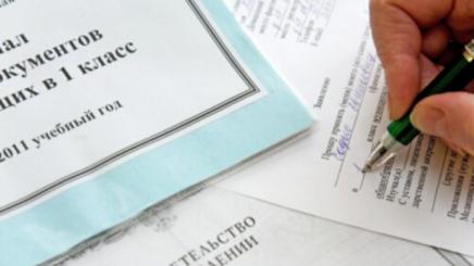 Справка из школы. Transfer Certificate. Personal File