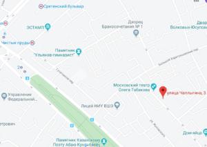 адрес посольства Латвии в Москве
