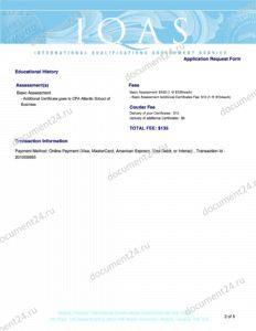 Application Form IQAS