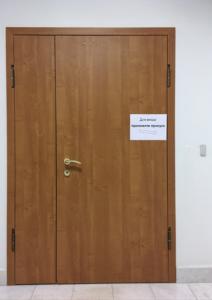 propusk ofis dokument24