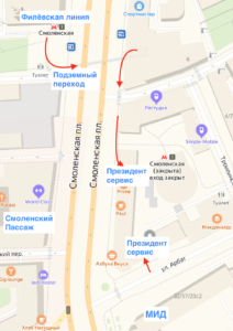 vkhod-ofis-dokument24
