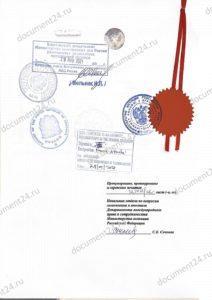konsulskaya-legalizatsiya-tanzaniya