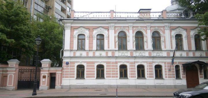 posolstvo tanzanii moskva