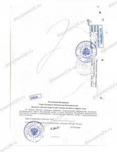 notarialnaya kopiya vypiska ordinatura oae