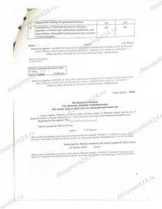 notarialnoe zaverenie perevoda vypiska oae