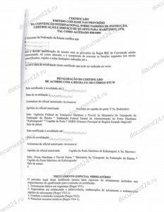 angola perevod diploma