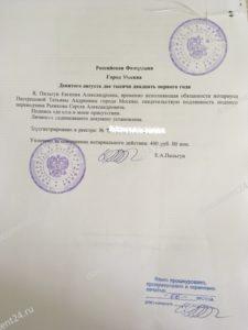 formul b turtsiya apostil notarialnyi perevod