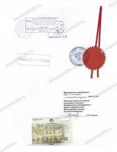 konsulskaya legalizatsiya prilozheniya diplom angola
