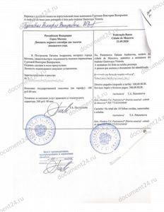 notarialnoe zaverenie diploma dlya angoly