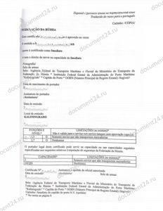 perevod diploma kapitana angola