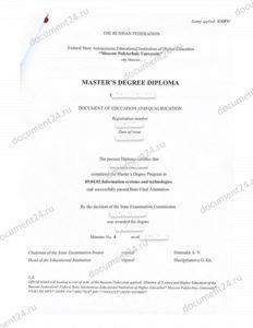 perevod diploma konsulskaya legalizatsiya iemen