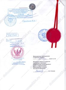 diplom-tailand